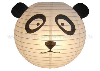 China Customized Unique Shape Animal Paper Lanterns Party Decorations , Festival supplier